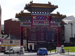 Gate to Newcastle's Chinatown